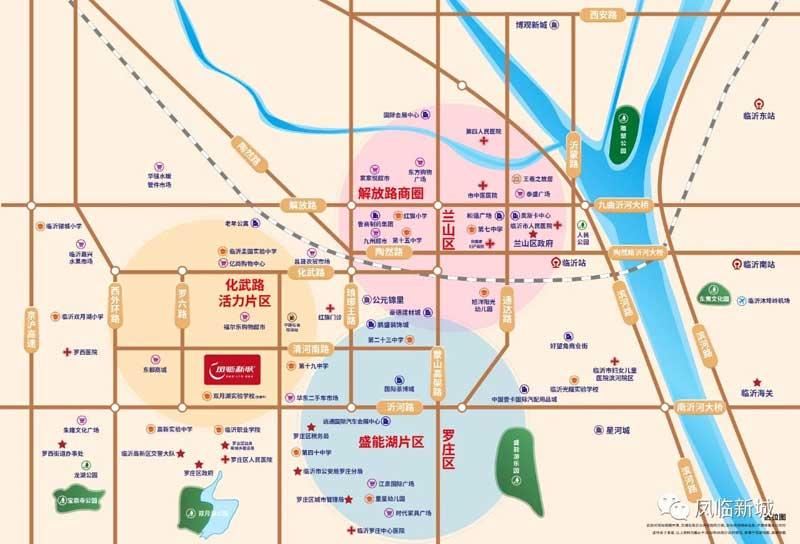 凤临新城 区位图
