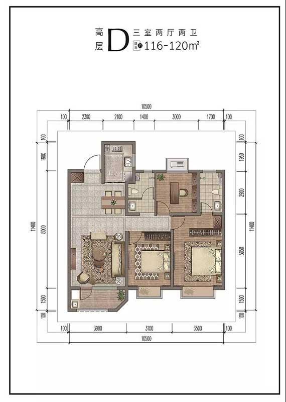 宝丽·江山樾高层D户型 三室两厅两卫