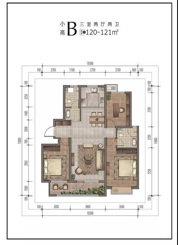 宝丽·江山樾小高B户型 三室两厅两卫