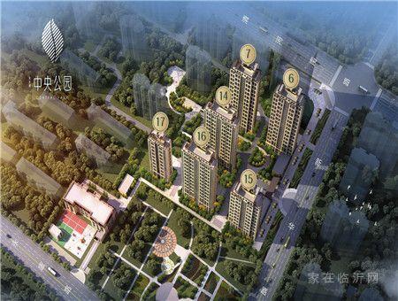 未来城·中央公园_临沂房产网