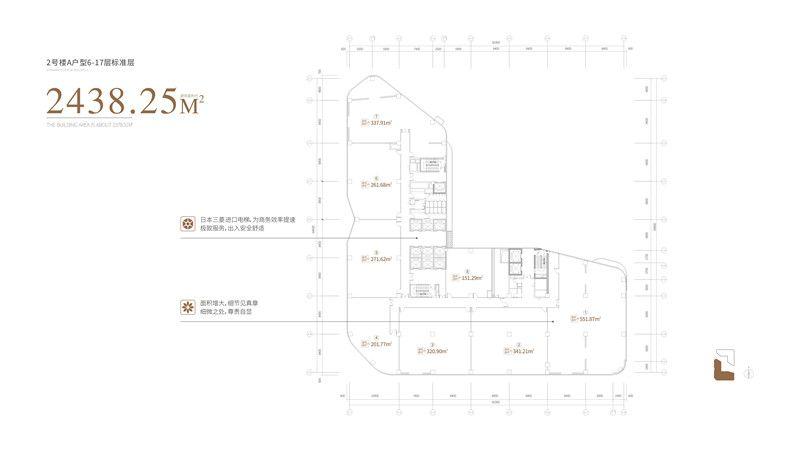 国金中心 2#6-17F户型图