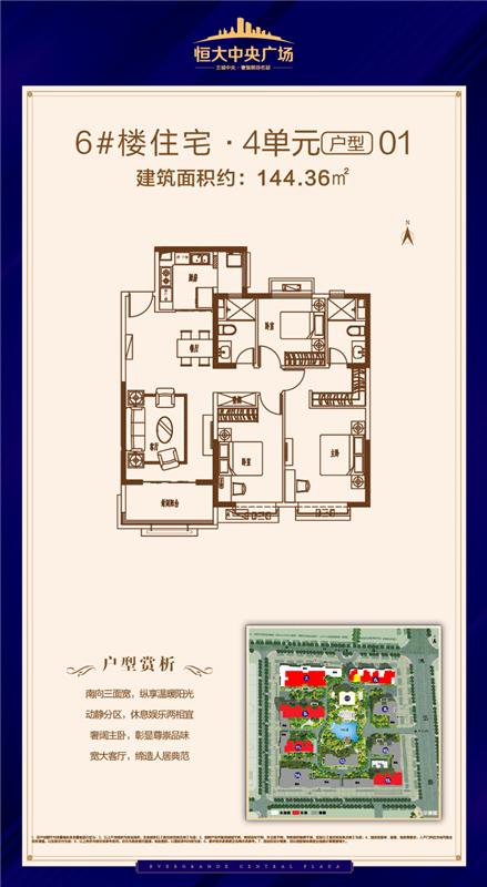 6#户型图 (8)