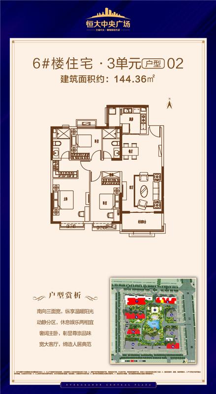6#户型图 (7)