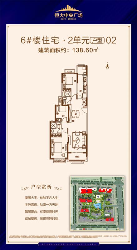 6#户型图 (5)