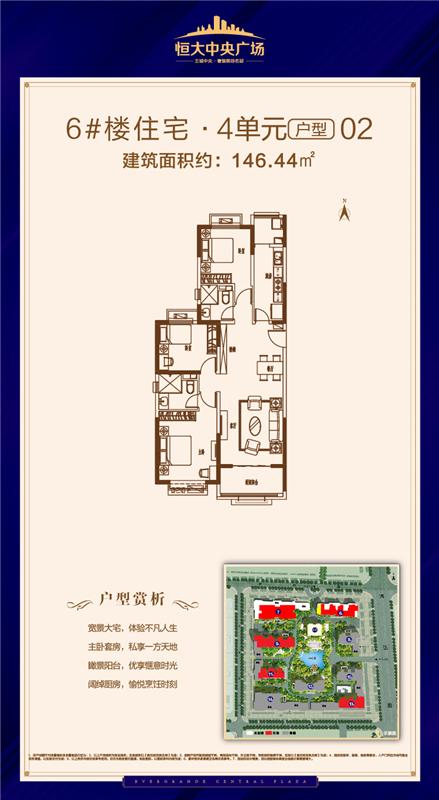 6#户型图 (9)