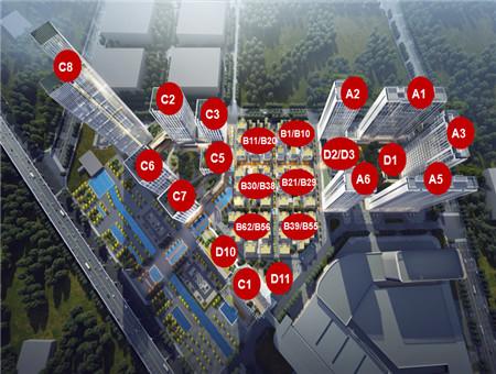 商谷智慧产业园