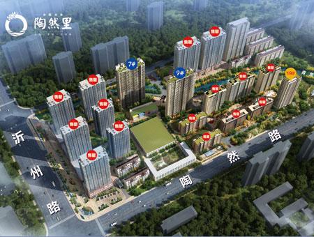 颐龙恒泰·陶然里_临沂房产网