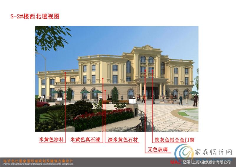名仕温泉国际城售楼处(S-2)-南