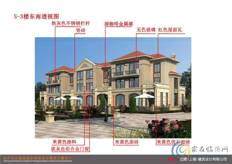 名仕温泉国际城联排180六拼南入户(S-3)-南