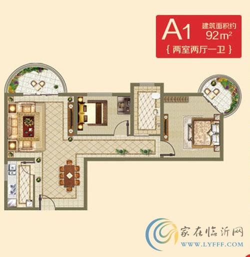 A1户型92㎡ 两室两厅一卫