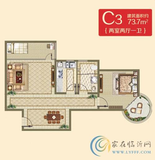 C3户型73.7㎡ 两室两厅一卫