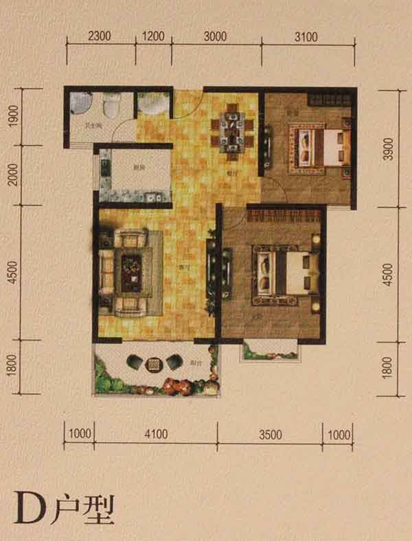 4#楼中间D户型 95㎡ 两室两厅一卫
