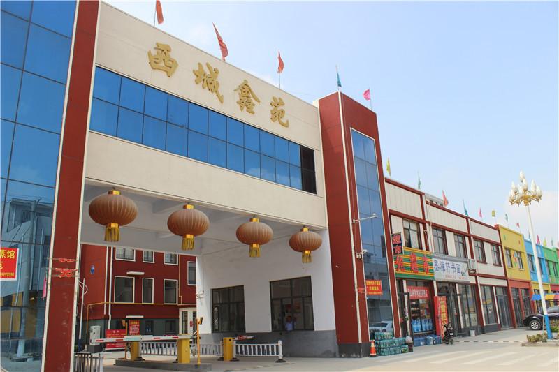 西城鑫苑 沿街商业