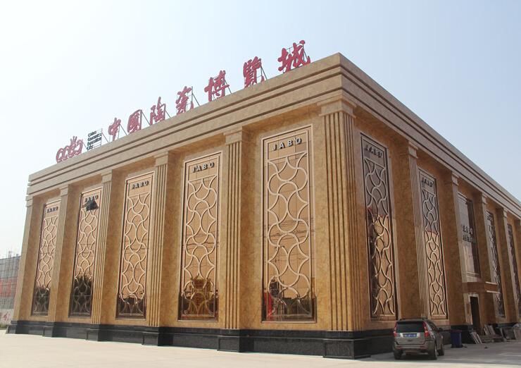 中国陶瓷博览城 入驻品牌实景图