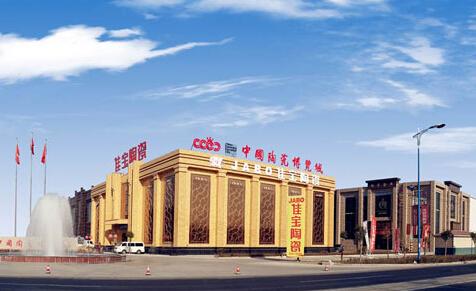 中国陶瓷博览城 实景图