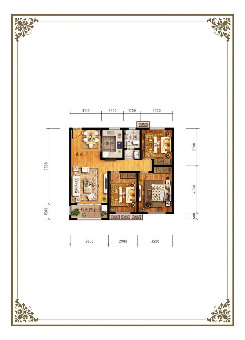 鲁商金悦城H户型111㎡三房两厅一卫
