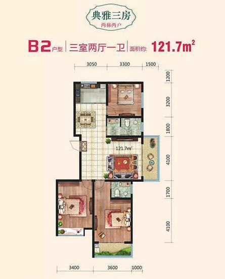 致远翡翠湾B2户型 121.7㎡三室两厅一卫