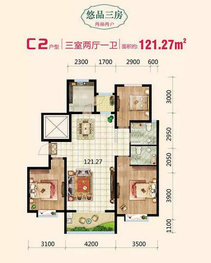致远翡翠湾C2户型 121.27㎡三室两厅一卫