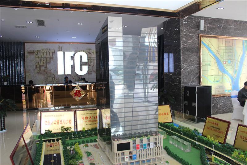 IFC国际金融中心 实景图