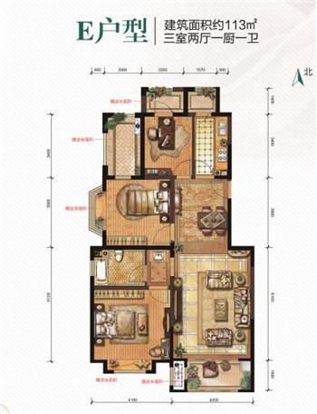 伊丽莎白洋房E户型 约113㎡三室两厅一厨一卫