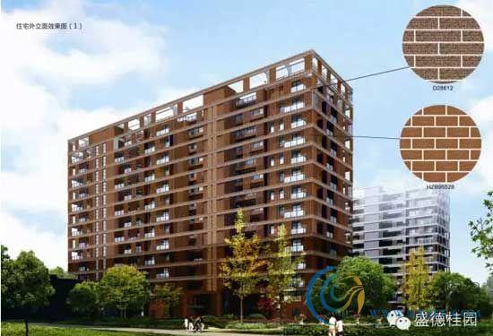 盛德桂园包含高端住宅,SOHO公寓等复合形态,从79—144,多元化户型面积满足客户的不同需求,79-88两房、88-134三房、147-182四房及复式户型等。景观设计采用现代造园手法与自然景观相结合的手法,中央景观轴、私家庭院设计与现代主义立面相融合,打造大都市生活范本。