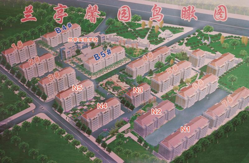兰亭馨园鸟瞰图
