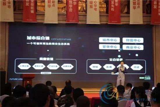 【中心崛起,悦享繁华】 ——临沂新城吾悦广场产品发布会完美落幕!