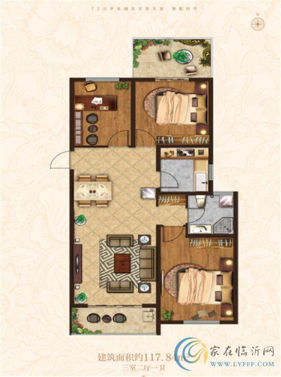 盛德桂园C区建面约117.84㎡三室二厅一卫