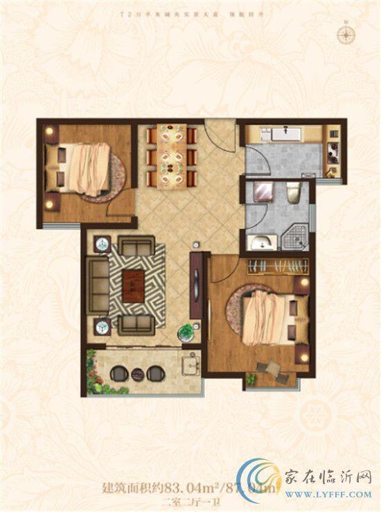 盛德桂园C区建面约83.04㎡/87.04㎡二室二厅一卫