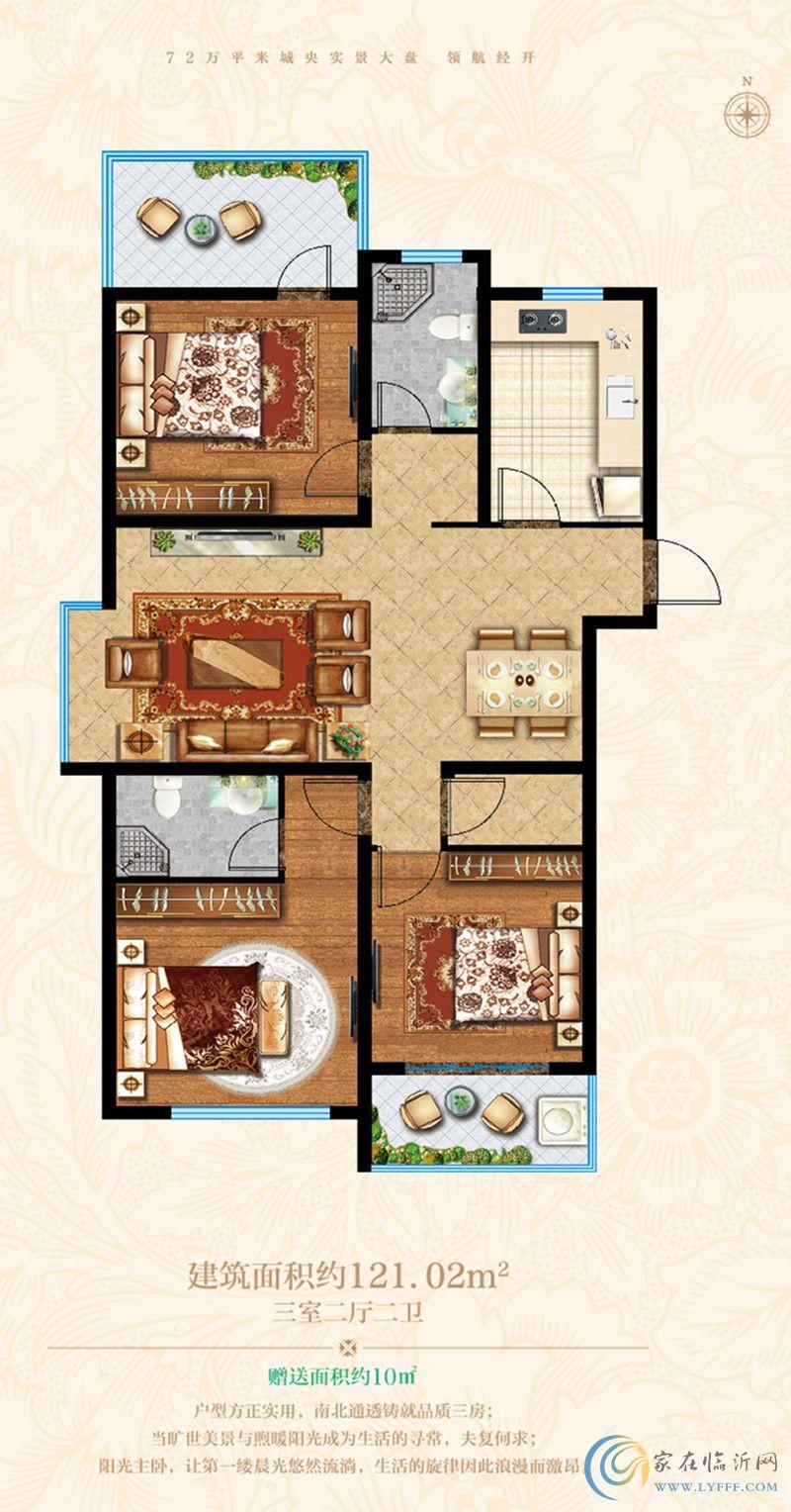 盛德桂园建面约121.02㎡三室二厅二卫
