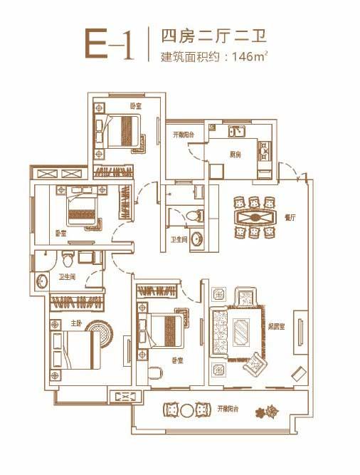环球掌舵 高层E-1户型 四室两厅两卫 146㎡