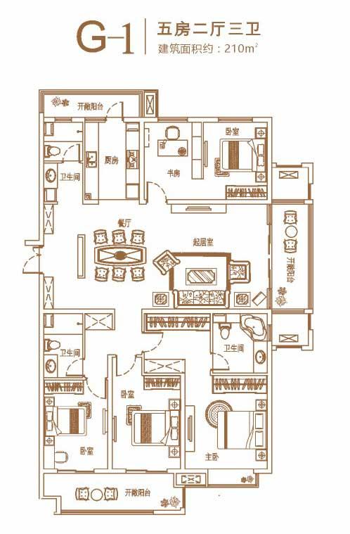 环球掌舵 高层G-1户型 五室两厅三卫 210㎡