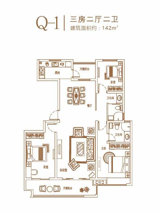 环球掌舵 小高层Q-1户型 三室两厅两卫 142㎡