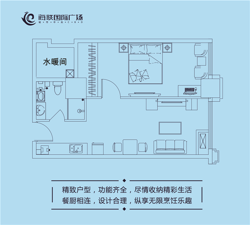 海联国际广场户型图4