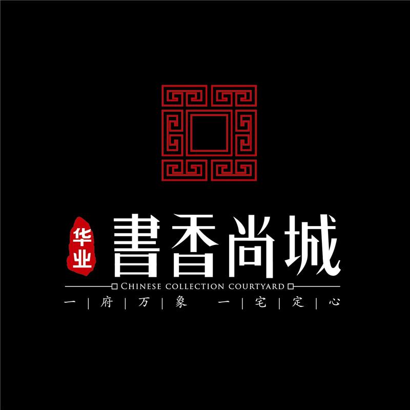 华业·书香尚城