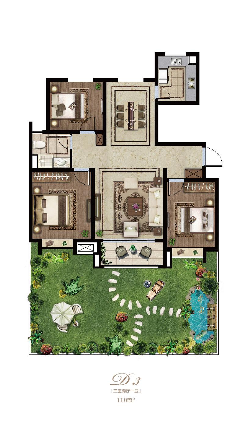 D3,118㎡,三室两厅一卫