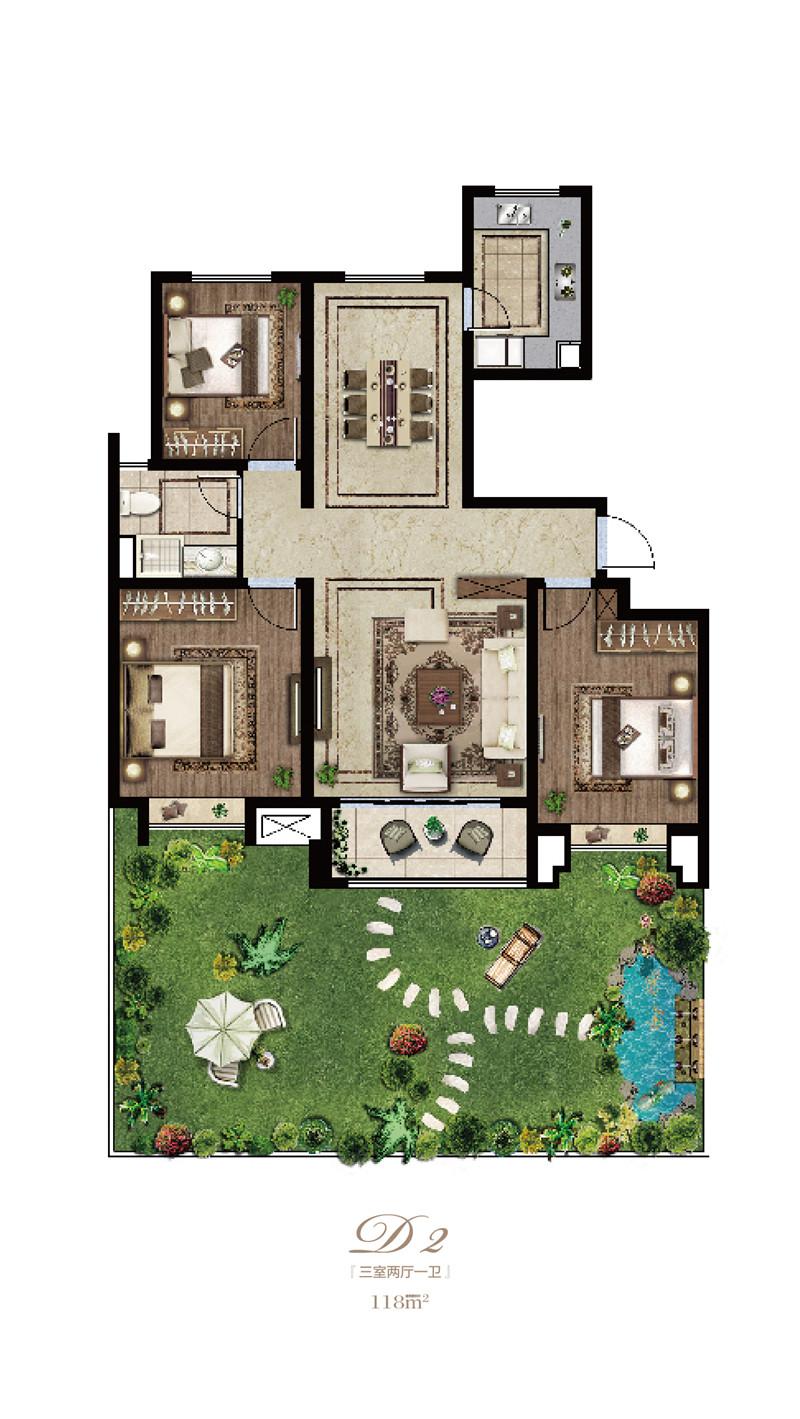 D2,118㎡,三室两厅一卫