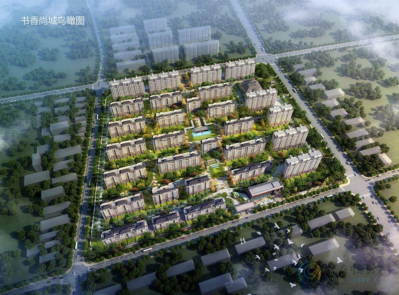 华业·书香尚城_临沂房产网