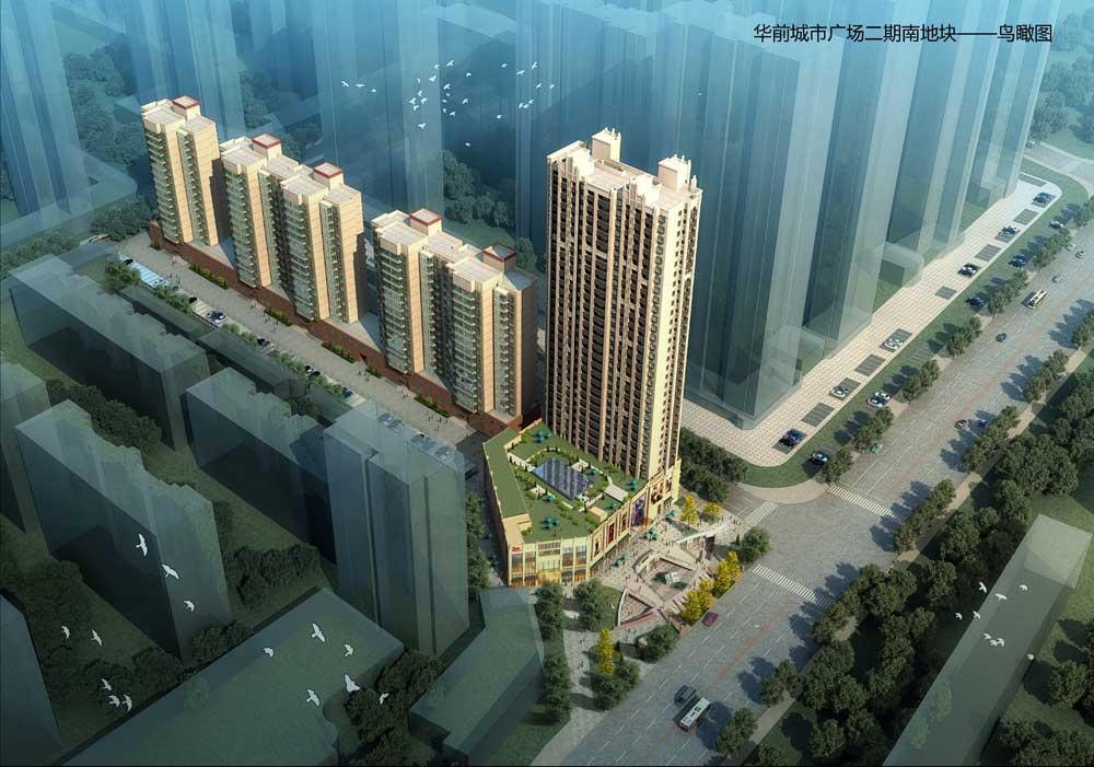 华前城市广场 鸟瞰图
