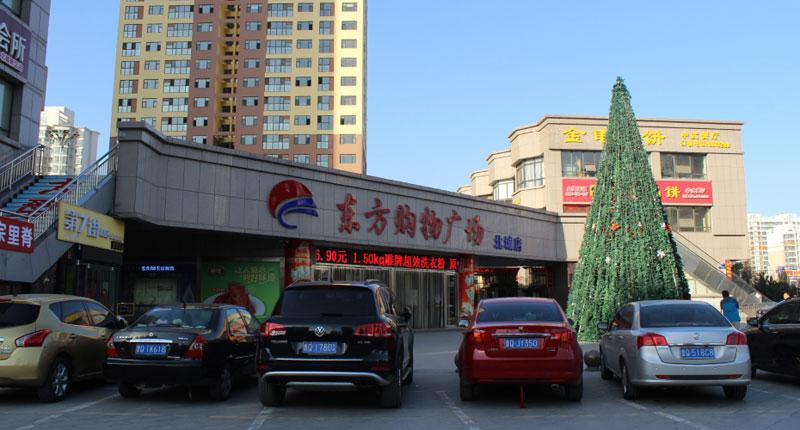 中南鲁商·樾府周边配套 东方购物超市