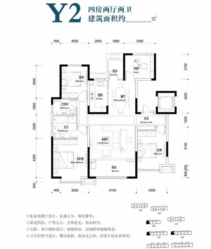 凤凰水城·君湖洋房Y2户型 四房两厅两卫 待定