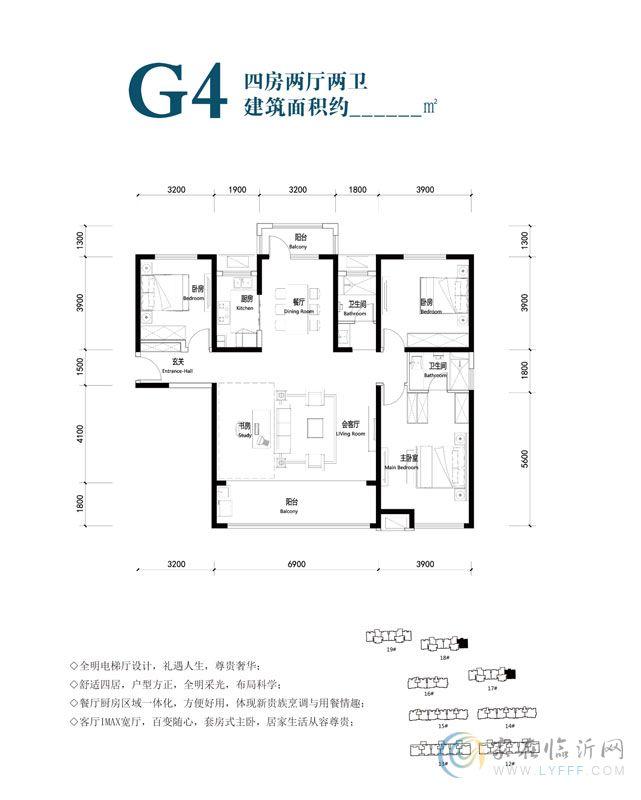 凤凰水城·君湖高层G4户型四室两厅两卫 178㎡ 待定 入会中
