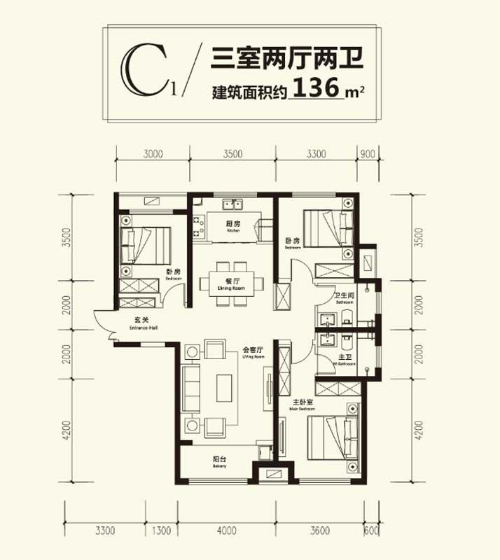 凤凰水城·君湖高层C1户型三室两厅两卫 136㎡ 待定 入会中