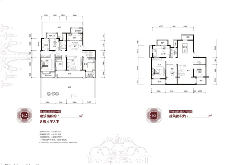E2洋房户型庭院复式