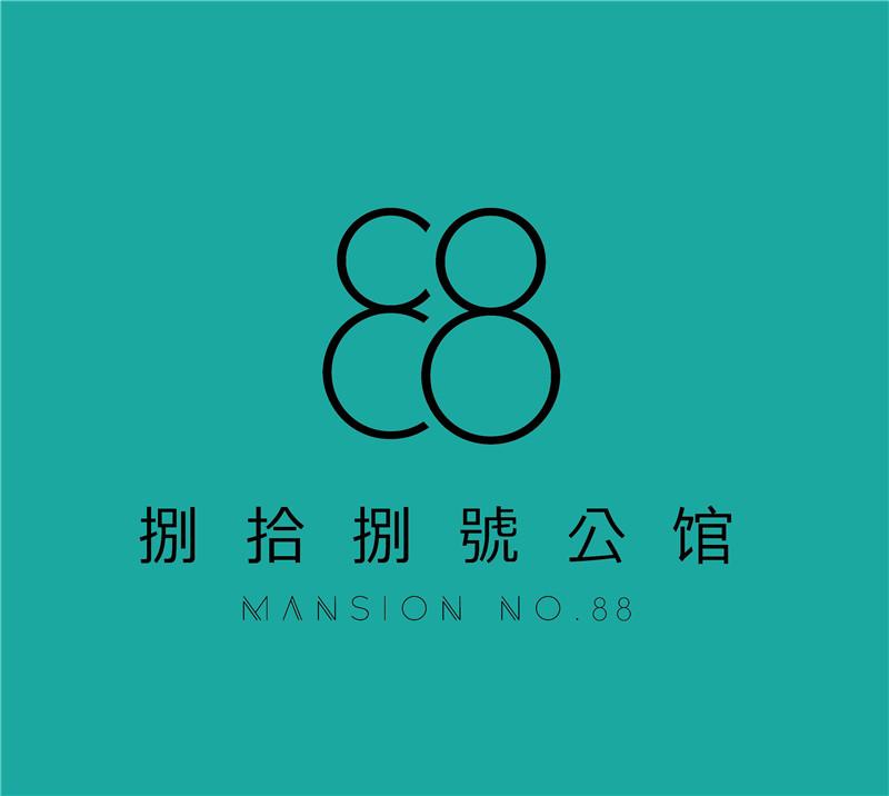 88号公馆logo