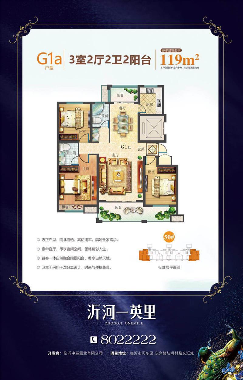 小高层119三室