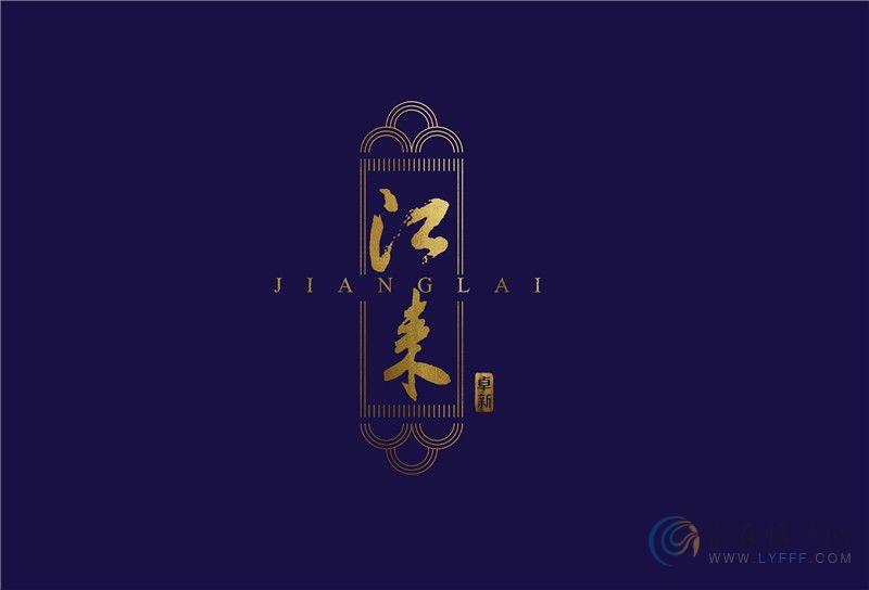 卓新·天悦城