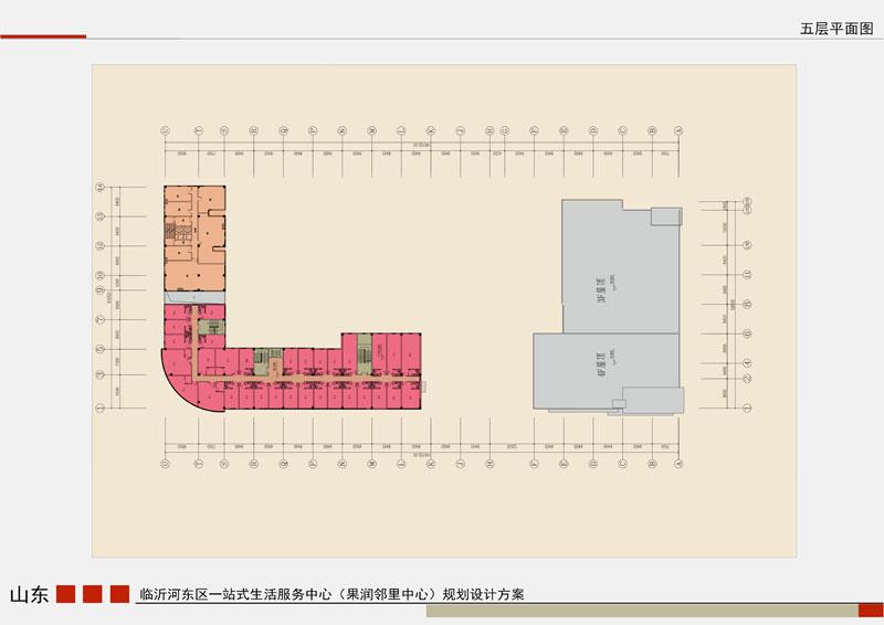果润邻里中心 五层平面户型图