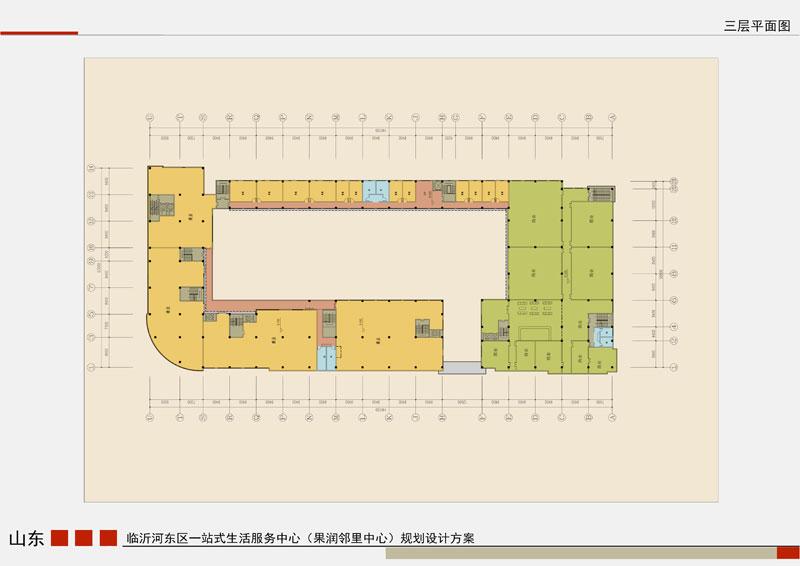 果润邻里中心 三层平面户型图
