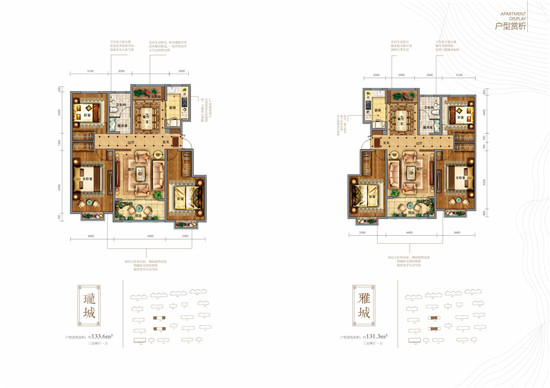 房源·印象东城-户型图